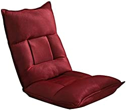 Floor Chair, Folding Lounger Sofa 5-Position Adjustable, Removable Floor Seat with Back Support Gaming Chair Meditation Ch...