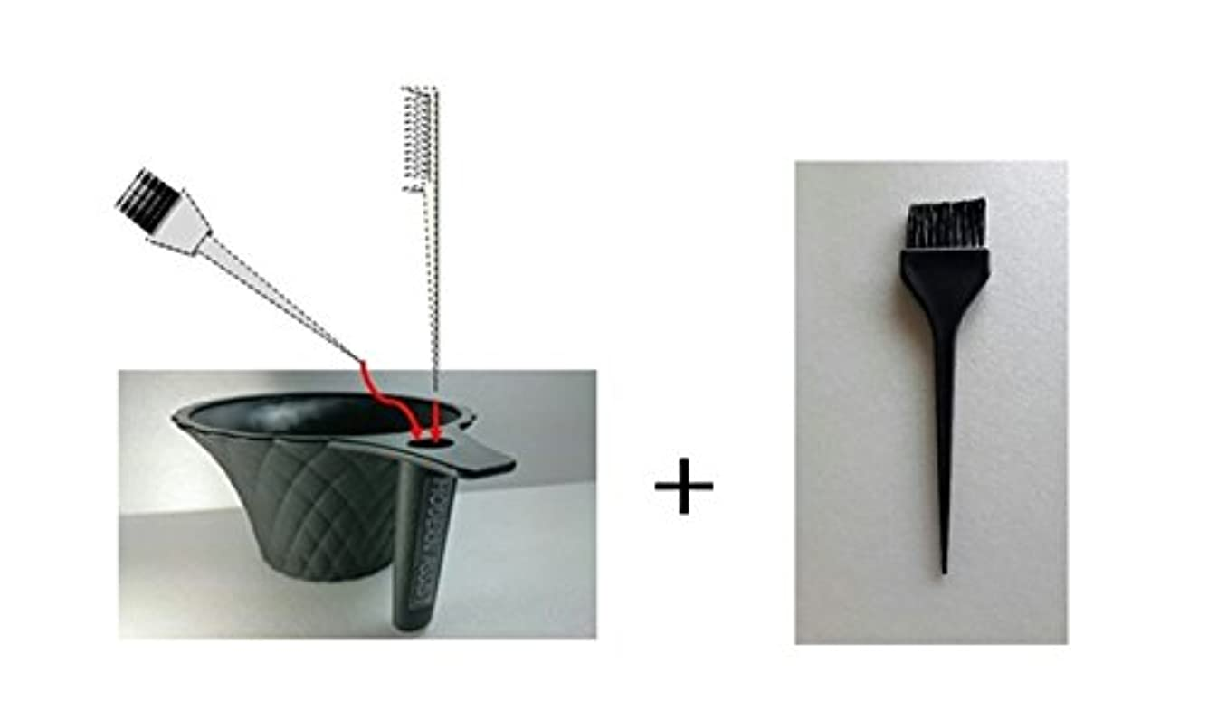 受け皿ひねくれた放射能【ヘアカラーカップ+ブラシ】セルフカラー用 持ちやすくて便利