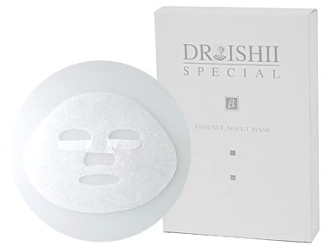 内陸社会主義暗記するMD化粧品 DR ISHII スペシャルβ エッセンスシートマスク 6枚