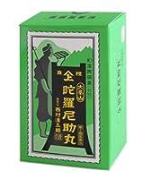 【第3類医薬品】漢方胃腸薬 西村清五郎 陀羅尼助 分包27包入り