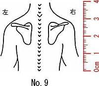 人体図ゴム印 医療用 カルテ 肩09