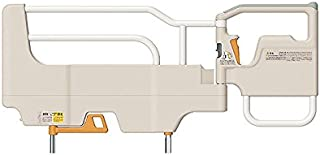 (新型)パラマウントベッド社製ベッド用 スイングアーム介助バー  KS-098A【在宅介護ベッド専用】