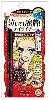 Smooth Liquid Eyeliner Super Keep Waterproof - 03 Brown Black by Heroine Make for Women - 0.014 oz E