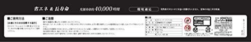 ニッソーPGスーパークリア6001個(x1)