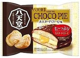 ロッテ 八天堂監修チョコパイ カスタードくりーむ味 1個×6入