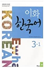 Ewha Korean 3-1 : Korean Language by ewha womens university