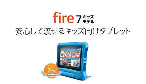 "Fire 7 Kids Model Tablet, 7"" Display, 16 GB, Blue Kid-Proof Case"