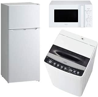 新生活 一人暮らし 家電セット 冷蔵庫 洗濯機 電子レンジ 3点セット 新品 東日本地域専用 ハイアール 2ドア冷蔵庫 ホワイト色 130L 全自動洗濯機 洗濯4.5kg 電子レンジ ホワイト 17L 50Hz JR-N130AW+JW-C45DK+JM-17H-50W