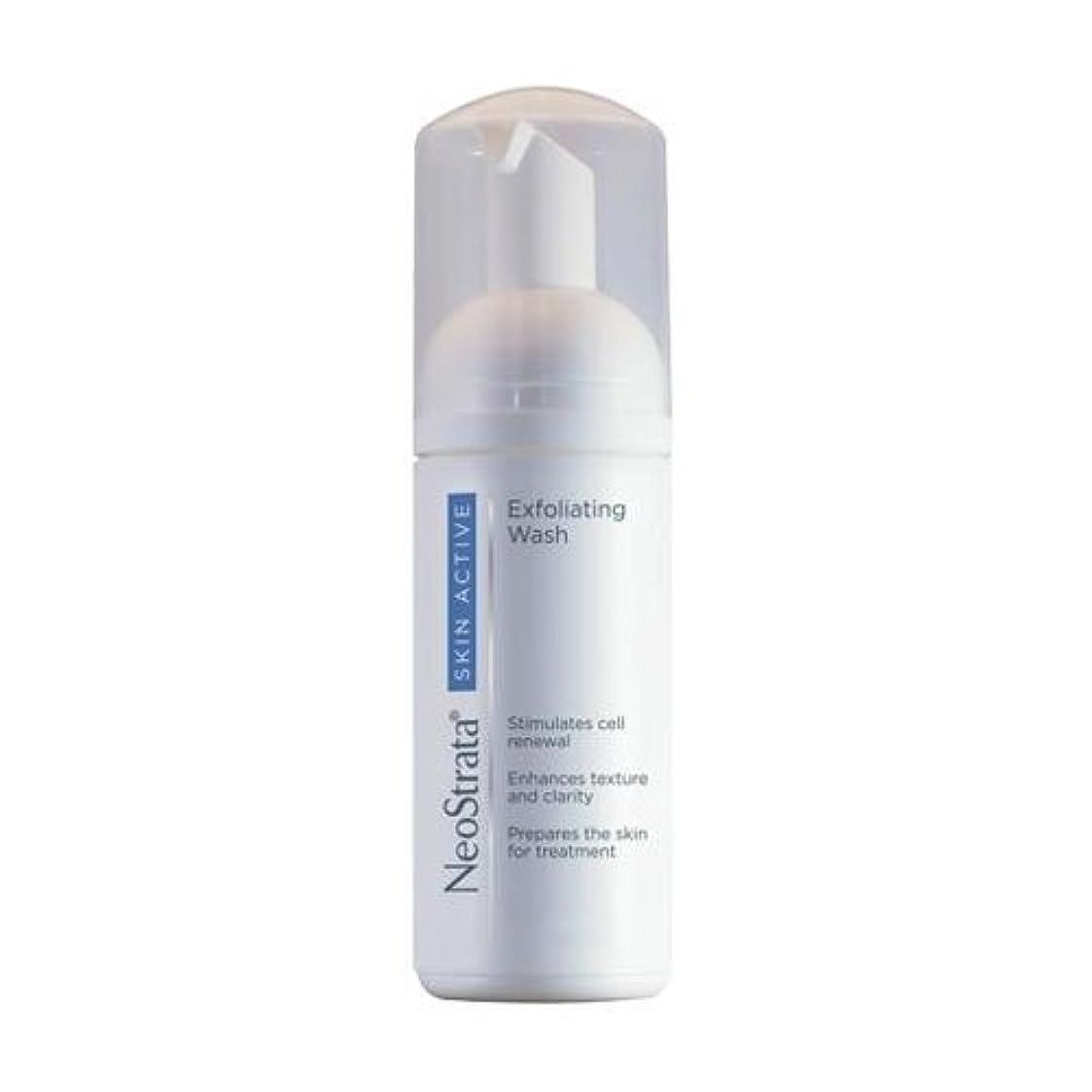 達成する邪魔する厳密にNeostrata Skin Active Exfoliating Wash 125ml [並行輸入品]
