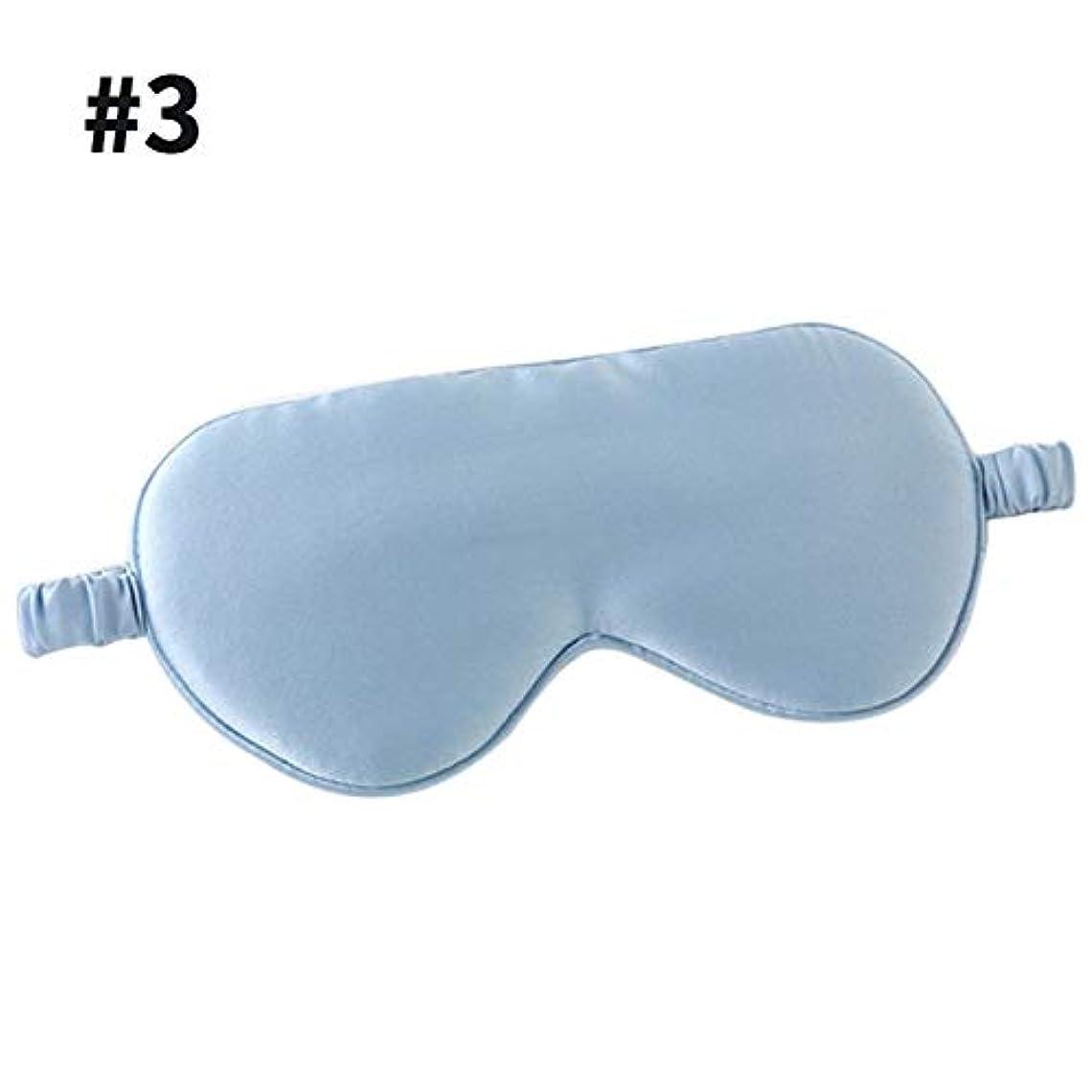 卑しい整理する厳密にNOTE 3dスリープマスクアイシェードシルクレストアイパッチポータブル旅行睡眠アイマスク目隠しアイシェードカバーマスク用睡眠女性男性