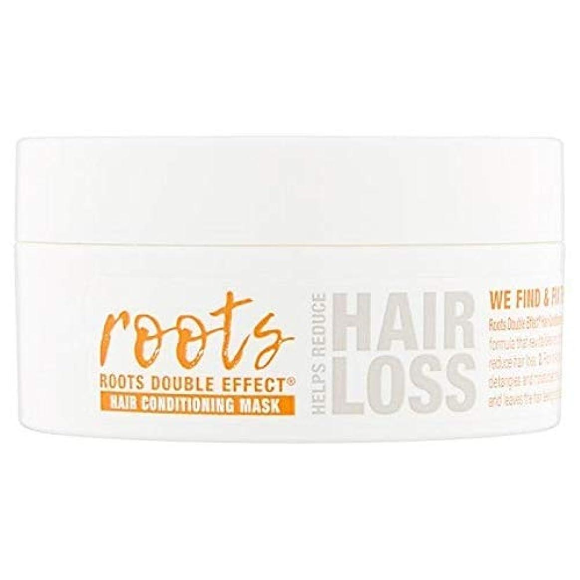 シチリアコンパスブレース[Roots ] 根のダブル効果ヘアコンディショニングマスク200ミリリットル - Roots Double Effect Hair Conditioning Mask 200ml [並行輸入品]