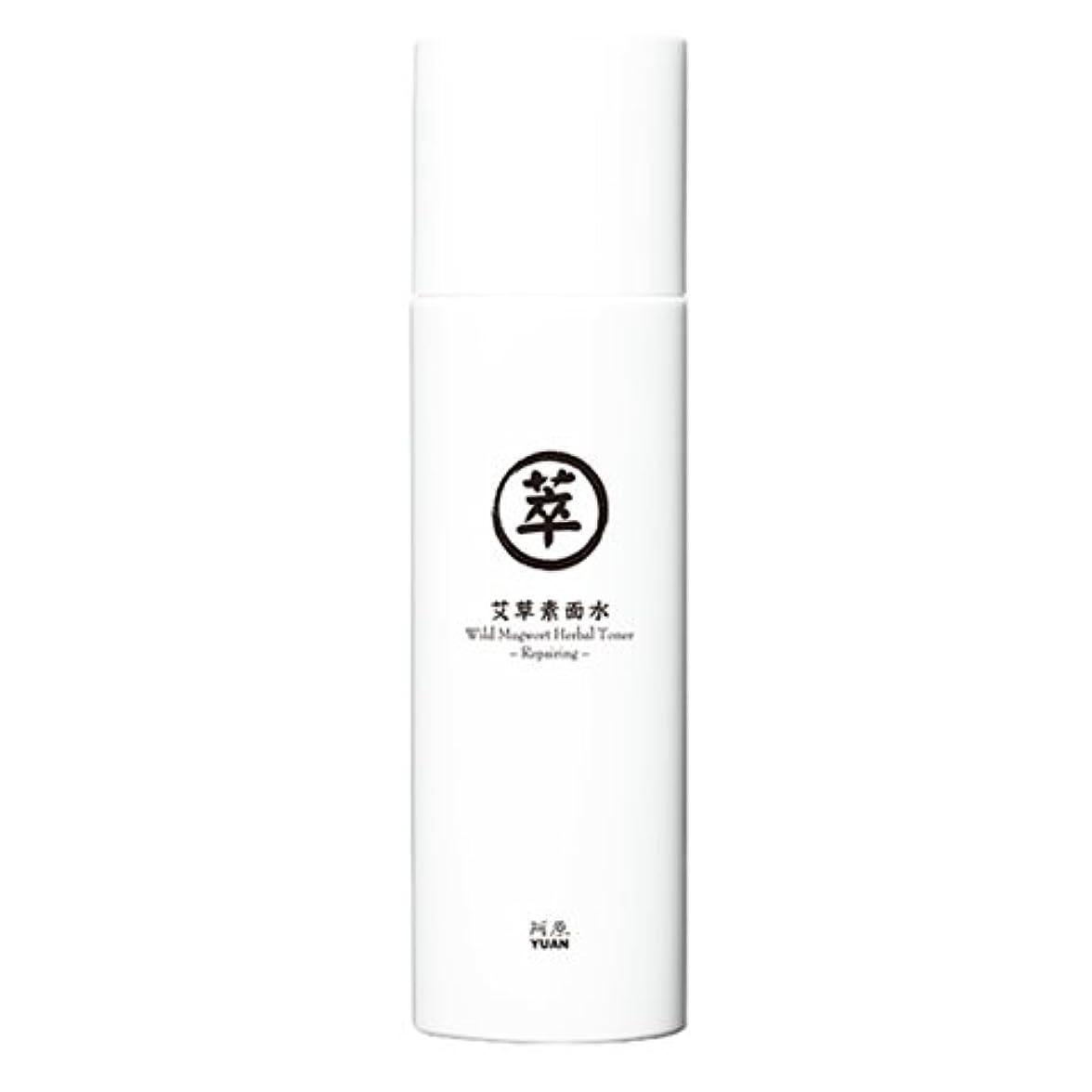 オール仲良し雲ユアン(YUAN)ヨモギ化粧水 150ml(阿原 ユアンソープ 台湾コスメ)
