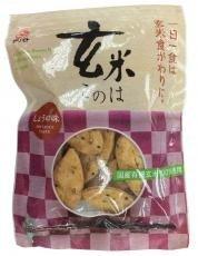 アリモト 玄米このは・しょうゆ味 80g アリモト×2