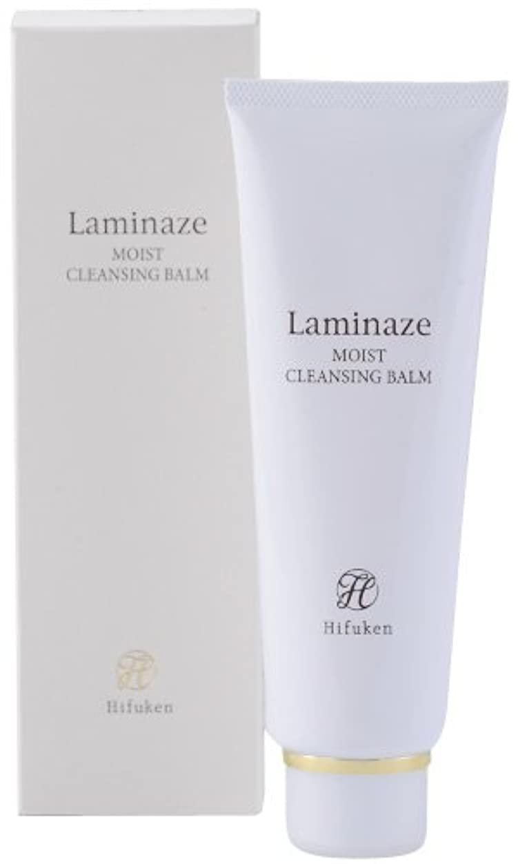 ラッカス強度禁止するLaminaze(ラミナーゼ) モイストクレンジングバーム 120g