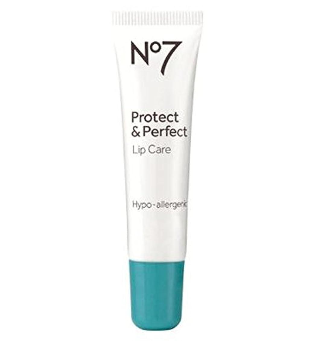 工場人柄伝導No7保護&完璧なリップケア10ミリリットル (No7) (x2) - No7 Protect & Perfect Lip Care 10ml (Pack of 2) [並行輸入品]