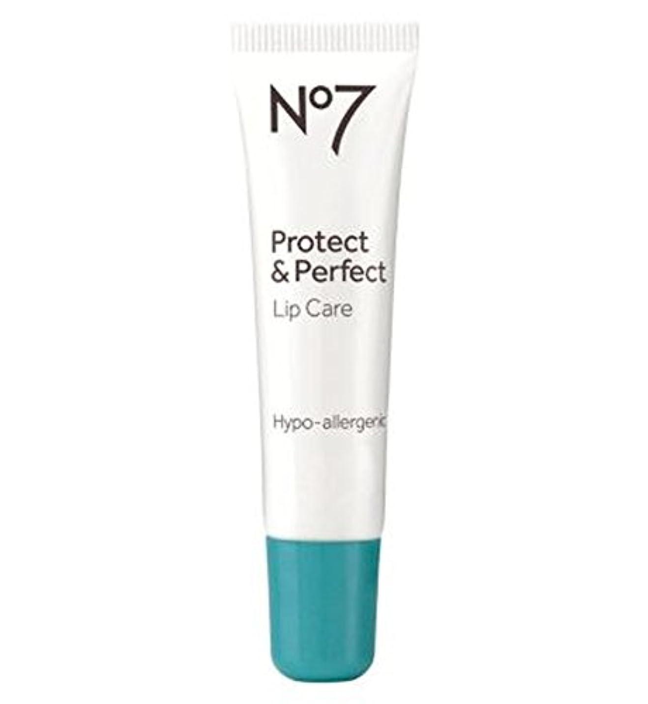 レジデンス高める同一のNo7保護&完璧なリップケア10ミリリットル (No7) (x2) - No7 Protect & Perfect Lip Care 10ml (Pack of 2) [並行輸入品]