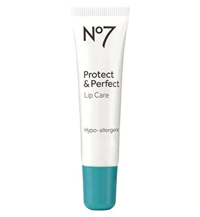 自宅でアレルギー性失業No7 Protect & Perfect Lip Care 10ml - No7保護&完璧なリップケア10ミリリットル (No7) [並行輸入品]