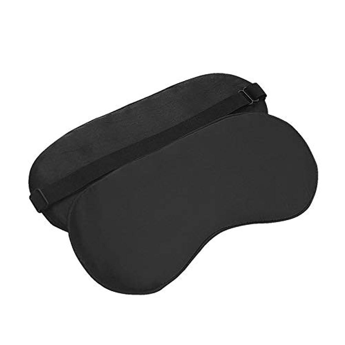 注釈を付けるに負ける記念碑NOTE シルク模造睡眠マスクアイカバー調節可能な包帯アイパッチ用睡眠シェード目隠し睡眠目ナイトマスクslaapmasker