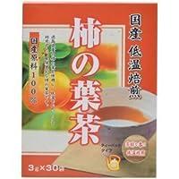 【ユニマットリケン】かきの葉茶 30包 ×3個セット