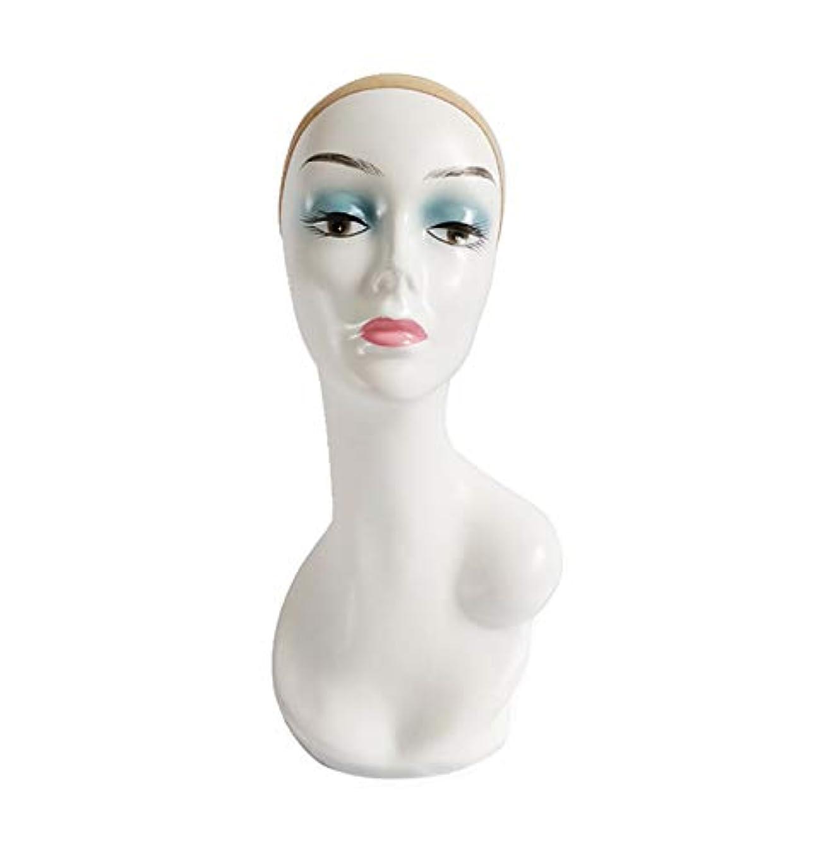 シエスタキリスト教アイスクリーム女性マネキンヘッドプロフェッショナルマネキンモデルメガネ用プラスチックABSライトスキン帽子かつらスカーフネットキャップ付き、マルチカラーオプション,White,withseams