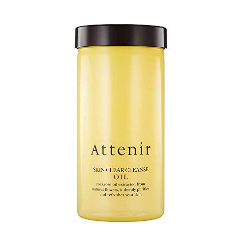 Attenir Fancl Skin Care Cleansing Skin Clear Cleanse Oil Eco Pack Only Holder (Green Tea Set)