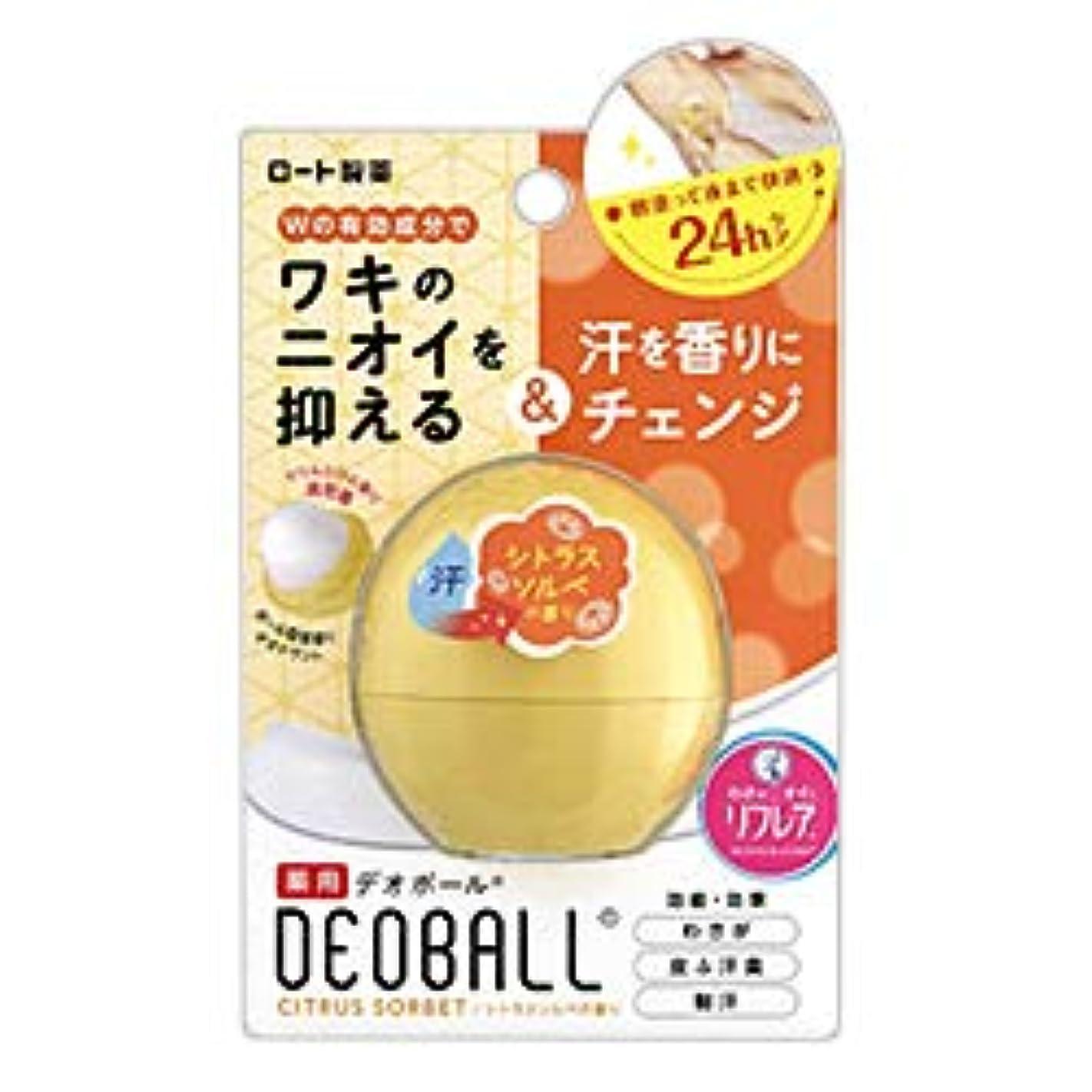 カテナトランザクションミサイル【ロート製薬】デオボール シトラスソルベの香り(黄) 15g(医薬部以外品) ×10個セット