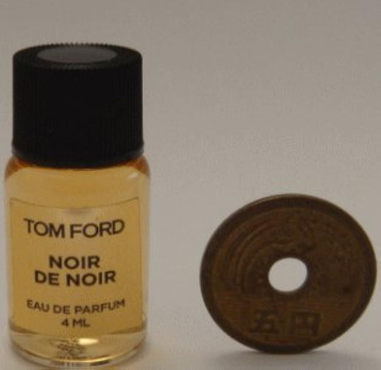 酸化する罪原点Tom Ford Private Blend 'Noir de Noir' (トムフォード プライベートブレンド ノアーデノアー) 4ml EDP ミニボトル (手詰めサンプル)