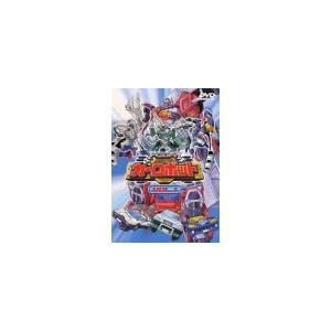 """トランスフォーマー カーロボット Vol.1 [DVD]"""""""