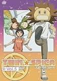 ふたつのスピカ Vol.5[DVD]