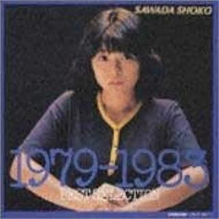 1979-1983 BEST