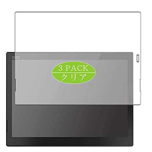 VacFun 3 Piezas Claro Protector de Pantalla, compatible con Lenovo ThinkPad X1 Tablet 3rd GEN 3 13', Screen Protector Película Protectora(Not Cristal Templado)