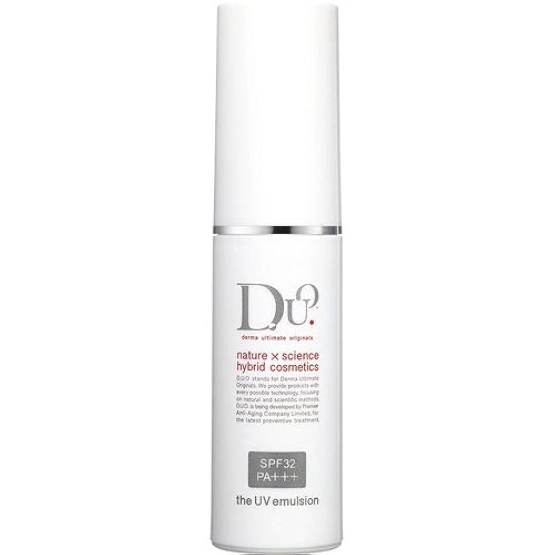 代理人好きである供給D.U.O. ザ UVエマルジョン 25ml(SPF32 PA++)約2ヶ月分【美容乳液 化粧下地】UV美容乳液 <うるおいキープ> ノンケミカル