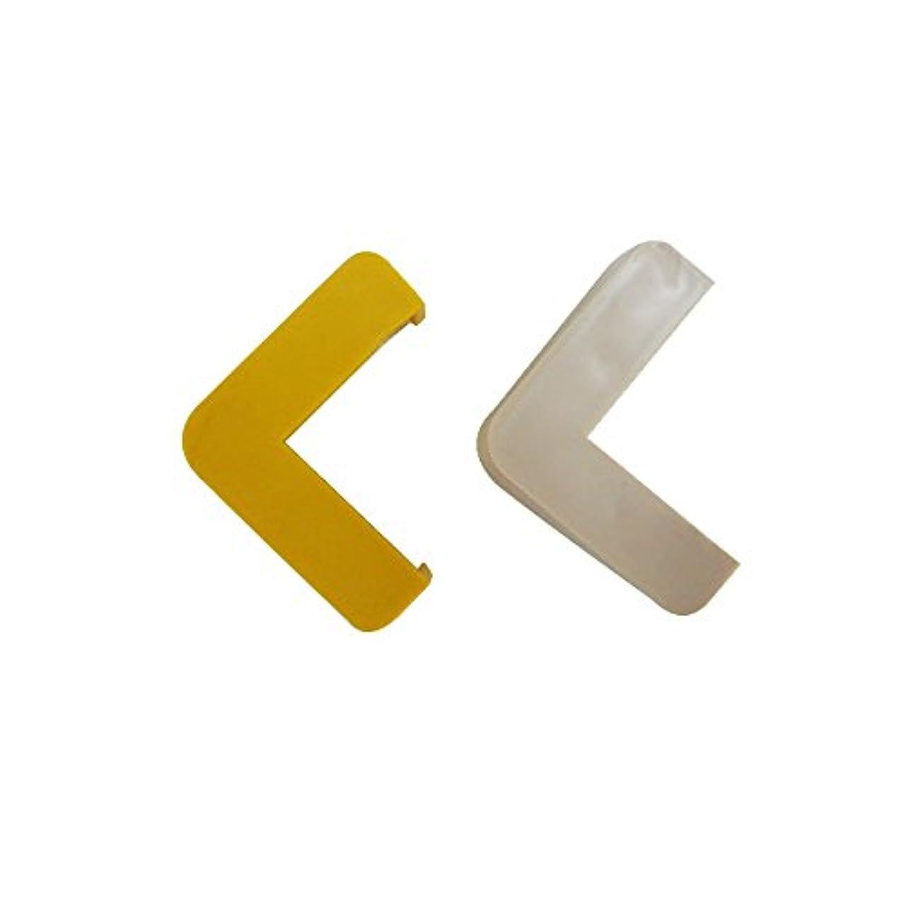 呼ぶアパル変装ホップ コーナーガード用 エンドキャップ 当て板式用(小)イエロー アイボリ 日本製 イエロー (アイボリ)