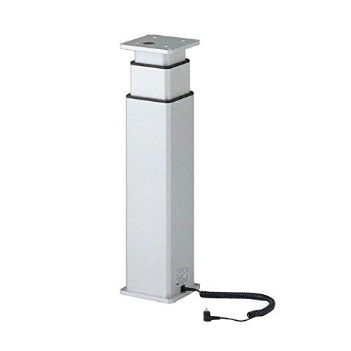 スガツネ工業 (LAMP) アルファコローネ AC-M-1型 電動昇降装置 AC-M-1-200