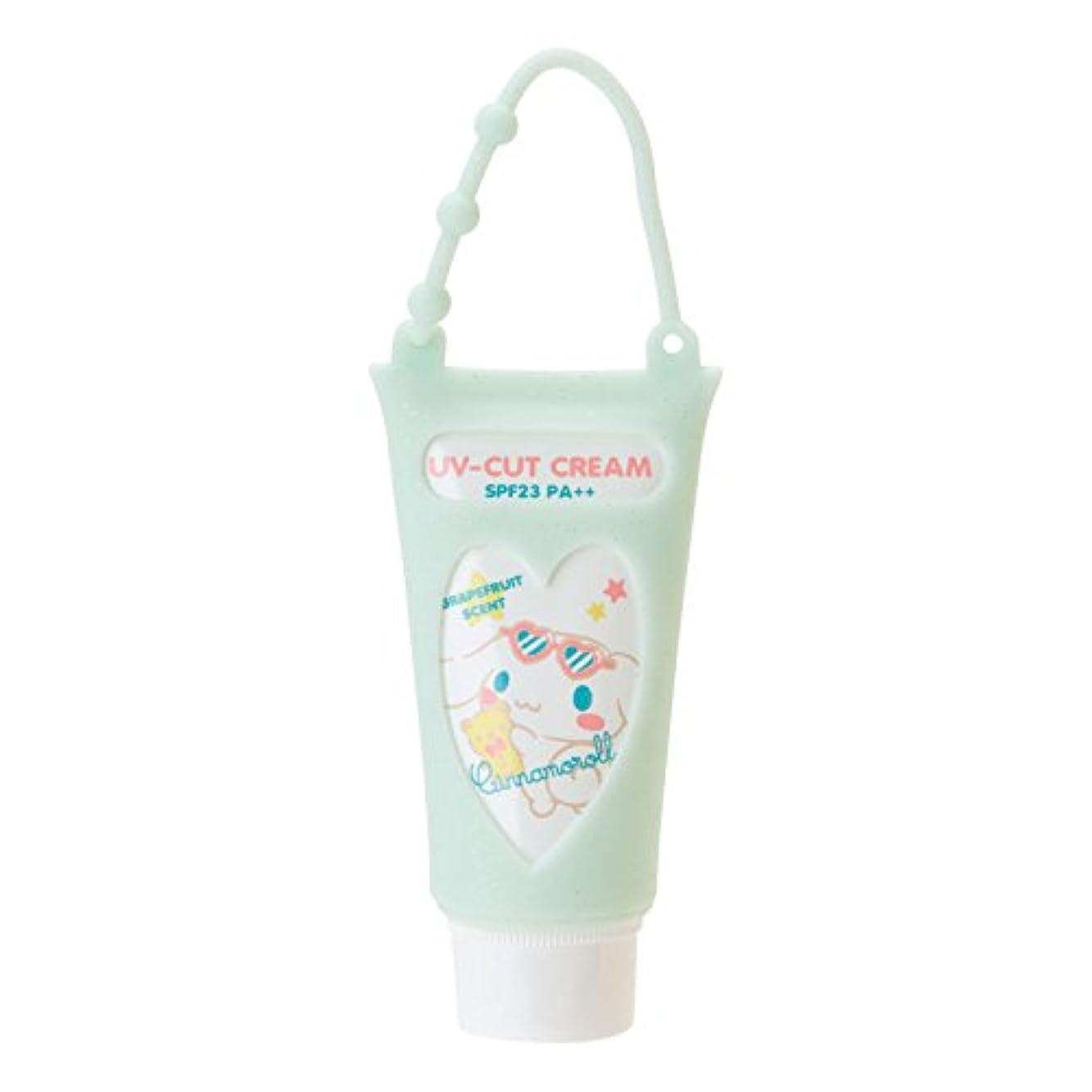 シナモロール 携帯UVクリーム(グレープフルーツの香り)