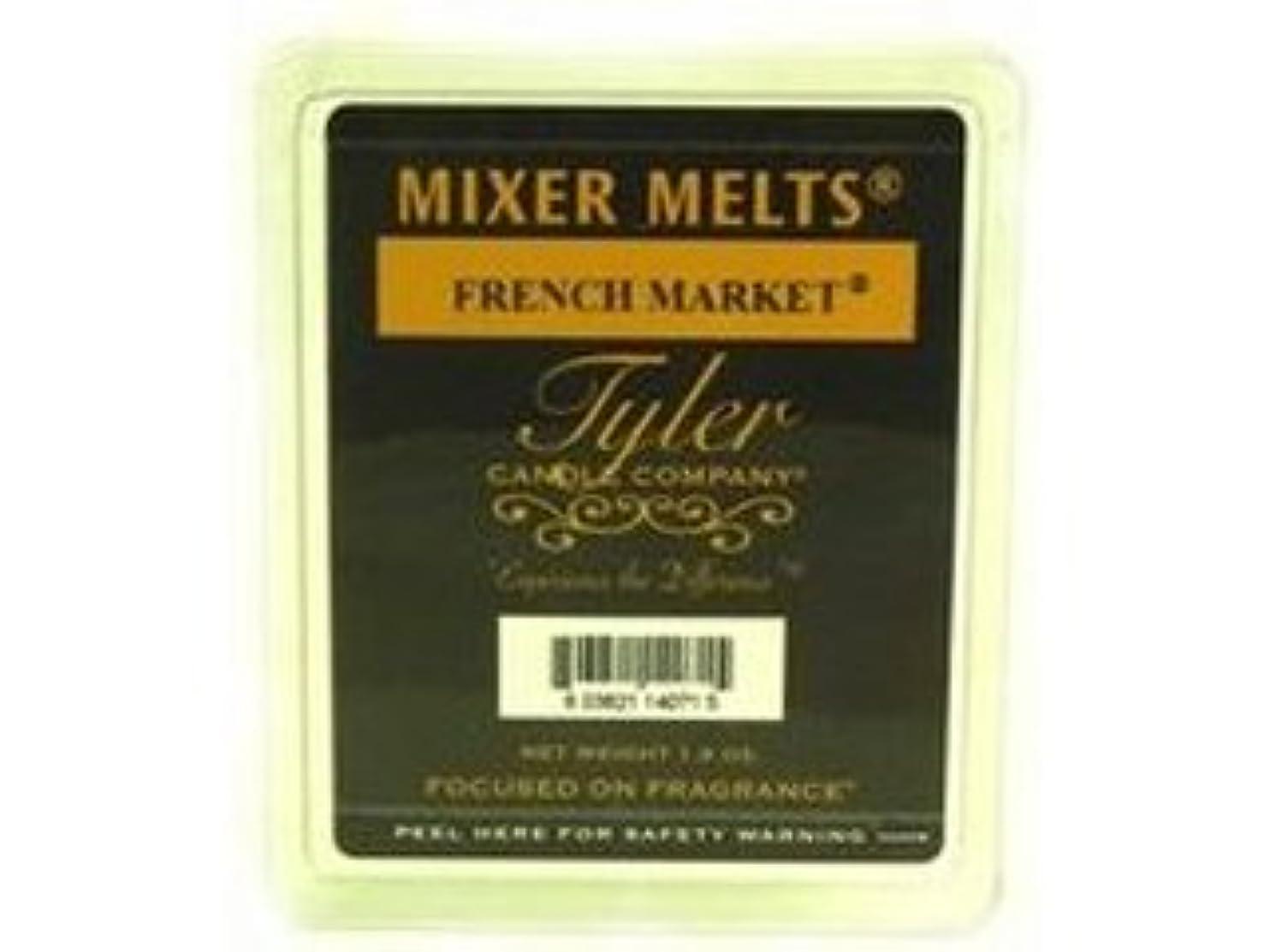 不確実注ぎます人工的なフランス市場ミキサーMelts by Tyler Candle * *セットof 3?* *