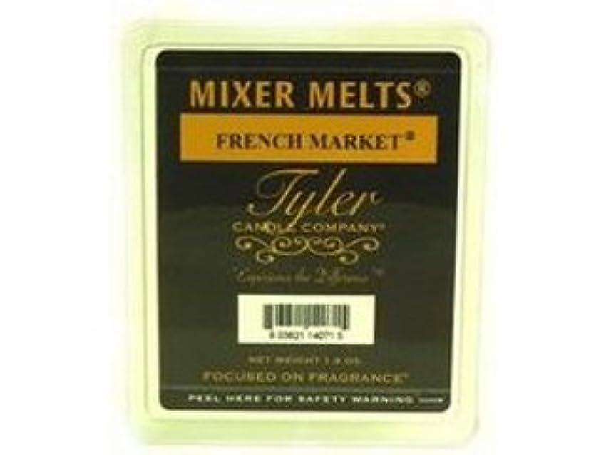 決定帰るどうやらフランス市場ミキサーMelts by Tyler Candle * *セットof 3?* *