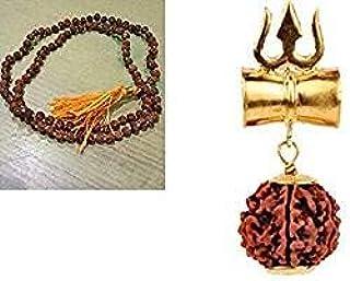 finaldeals RUDRAKSHA JAPA MALA 5 Faced 3 MM 108 +1 Beads for Meditation with TRISHUL DAMRU RUDRAKSHA 5 MUKHI Locket