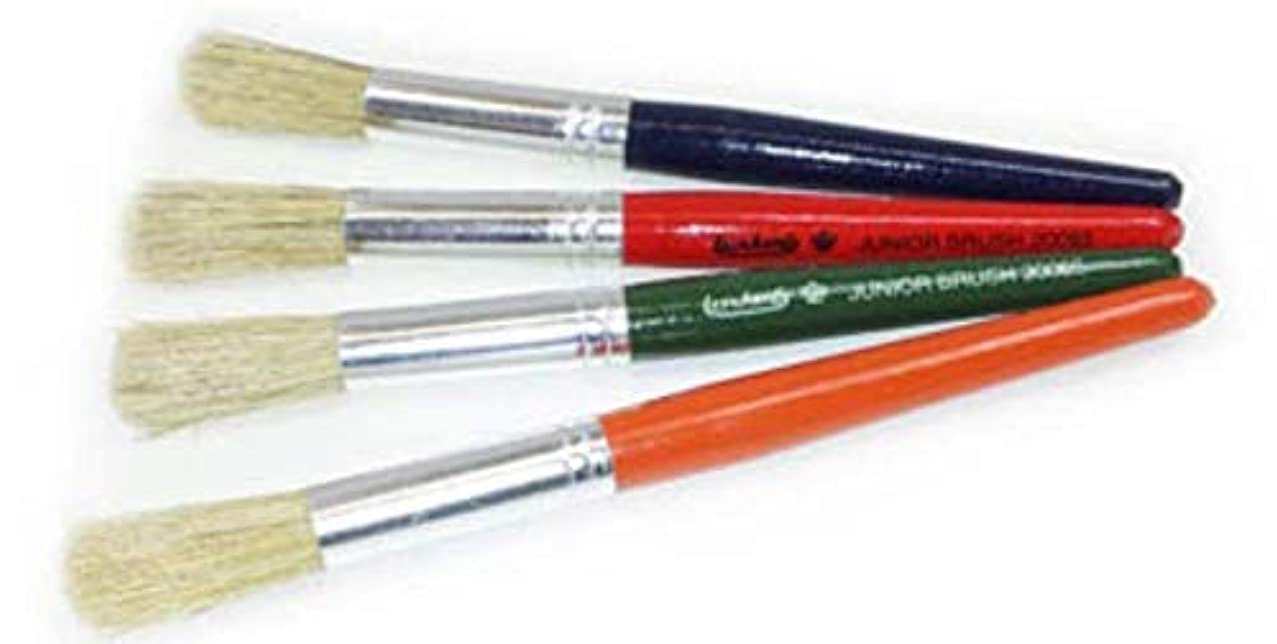 Amazing Child Ergonomic Paint Brush (Set of 4)