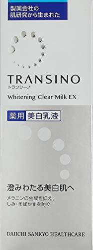 第一三共ヘルスケア『トランシーノ薬用ホワイトニングクリアミルクEX』