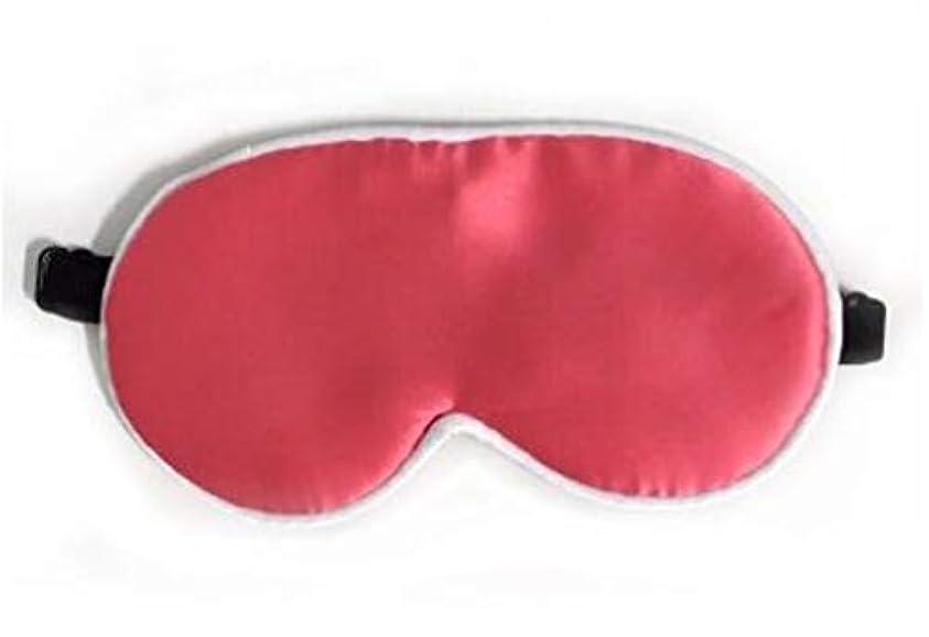 普通にパブそこからNOTE ベビーシルクアイマスクベビー睡眠アイシェード快適な通気性の保護ゴーグル