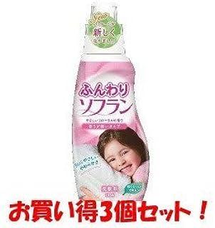 (ライオン)ふんわり ソフラン やさしいフローラルの香り 香りが弱いタイプ 本体 650ml(お買い得3個セット)