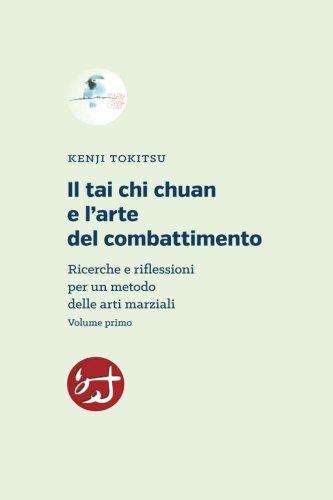 Il tai chi chuan e l'arte del combattimento: Ricerche e riflessioni per un metodo delle arti marziali: Volume 1