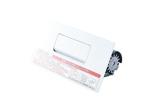 Panasonic 洗濯機 乾燥フィルター(クリスタルホワイト) AXW2XK7TS5