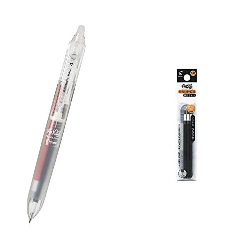 【セット買い】Pilot 消せる多色ボールペン『フリクションボール4』透明ボディ & 替え芯 フリクション ボールペン 0.38mm ブラック 3本 LFBTRF30UF3B