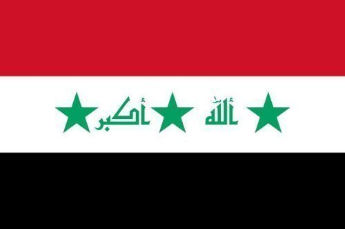 Fahne Flaggen IRAK MIT SCHRIFTZUG 150x90cm