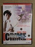 Crime story (Jackie Chan) [DVD]