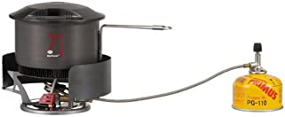 Primus EtaPackLite Stove with 1.2-Liter Pot (Gray)