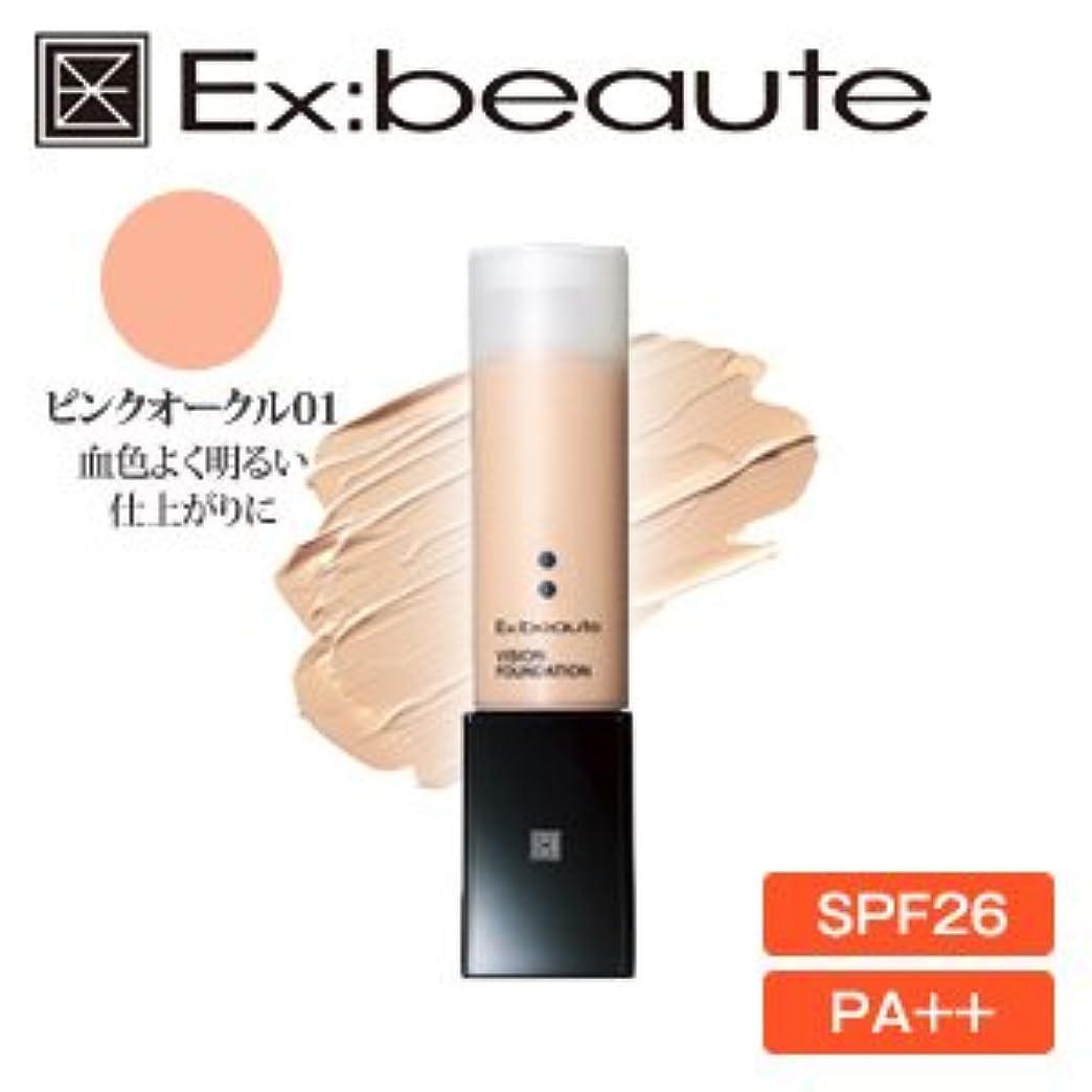 愛情深い生じる事業Ex:beaute (エクスボーテ) ビジョンファンデーション リキッドマットタイプ ピンクオークル01