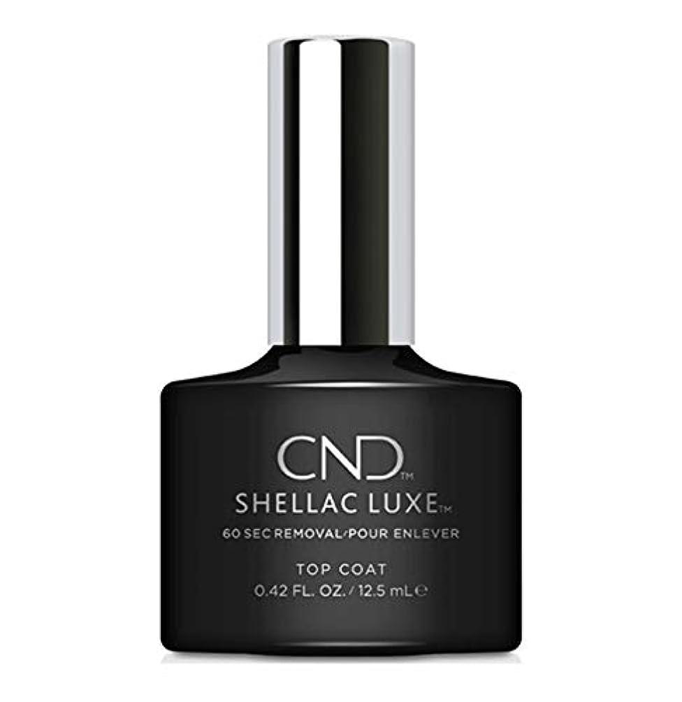 ヨーグルトチャンバー失望CND Shellac Luxe - Top Coat - 12.5 ml / 0.42 oz